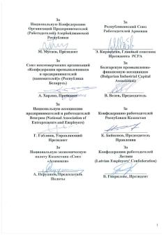 Sporazumenie_MKSOR-5